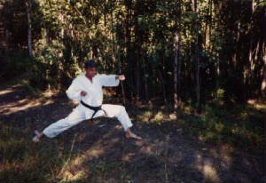 1990_hanshi_deep_forward_stance.jpg